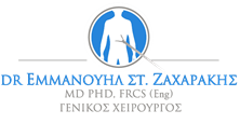 zacharakis surgery logo